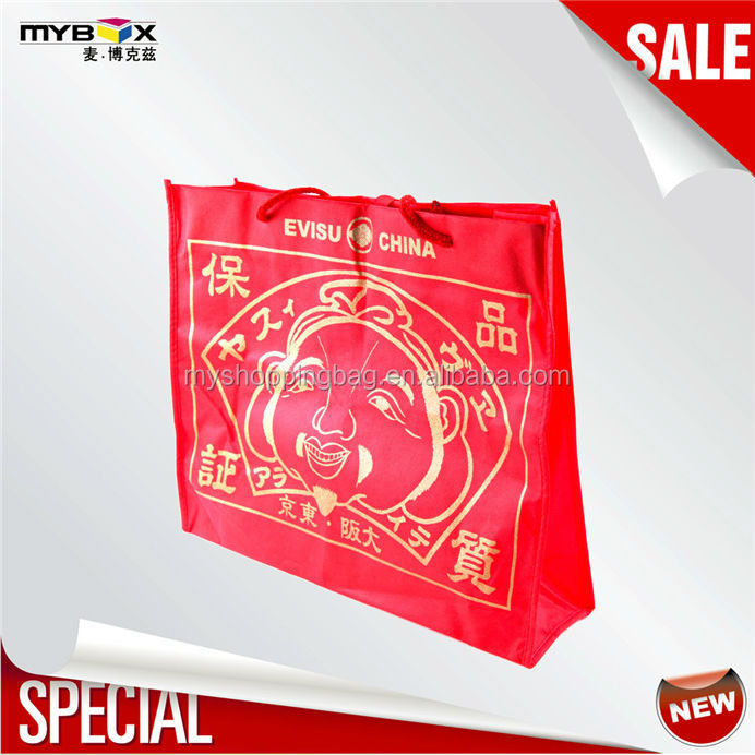 2015 Hot selling custom large shopping bag with zipper