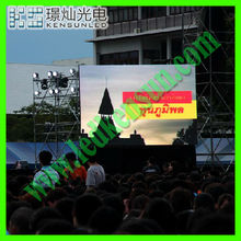 indoor SMD video full color led screen dcs panel