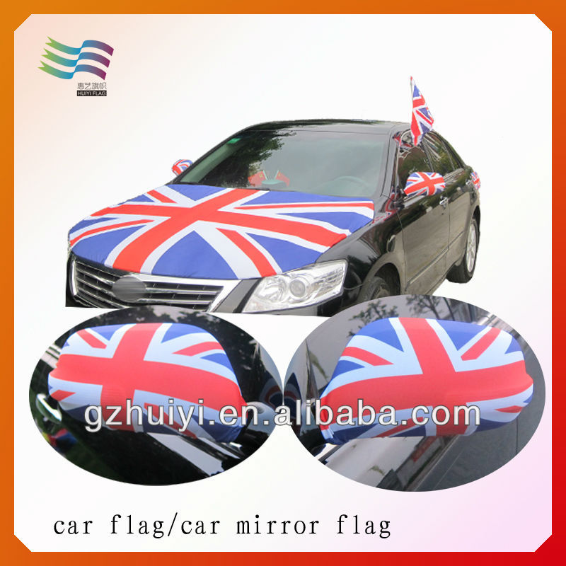 Size Adjustable Wing Car Mirror Flag Cover