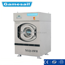 Gamesail Front Loading Industrial 15kg Standard Fully Automatic Washing Machine For Hospital