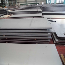 EN10088 5mm thick stainless steel,stainless steel sheet aisi 316l perforated sheet for industry