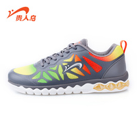 2015 GRN Brand Men's Sport Running Shoes Fashion Outdoor Sneakers Lightweight Jogging Shoes High Quality Grey Black P53205
