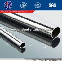 mirror polished stainless steel pipe