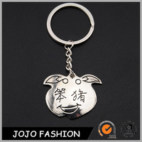 Unique cute pig shape key ring your own names personalized keychain with free style