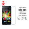 Wholesale AAA Quality 9H Hardness Clear Tempered Glass Screen Protector for WIKO Bloom 2