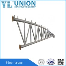 used steel chicken house trusses