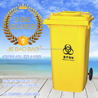 JIE BAOBAO! FACTORY MADE HIGH QUALITY HDPE 240L PLASTIC HOSPITAL COLOR CODED BINS