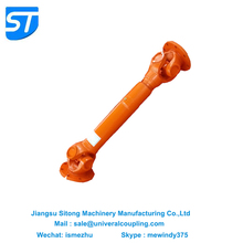 SWP Telescopic short cardan shaft coupling cross universal joint coupling quick coupling