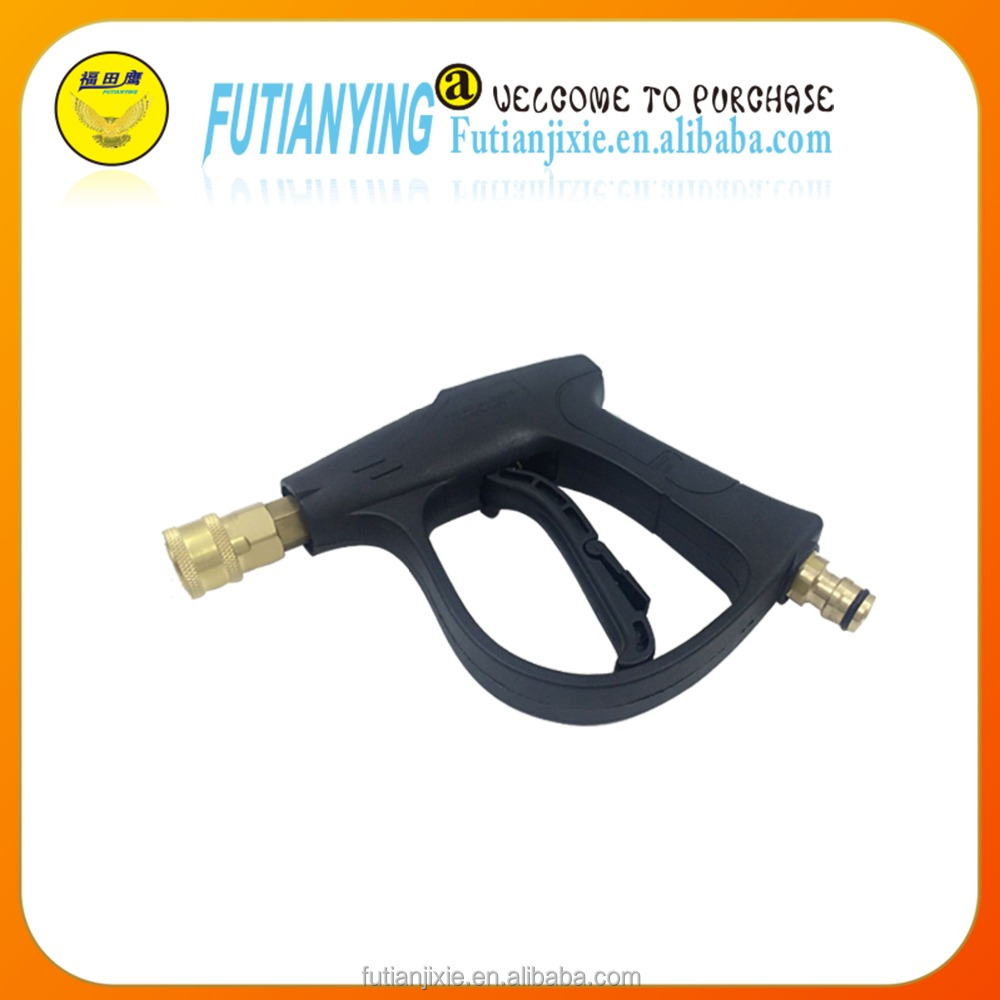 High Pressure Cleaning water gun/car washing gun/spray Gun
