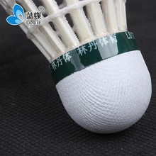 Custom OEM service badminton for sale badminton for gym