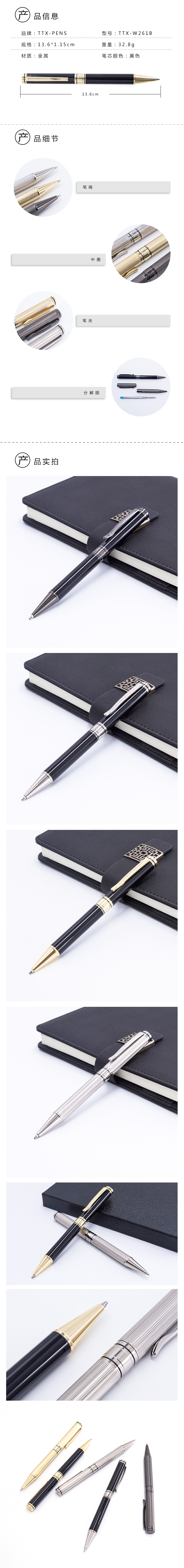 2018 Festival Promotional Gift Items Hot selling Endurable metal ball pen