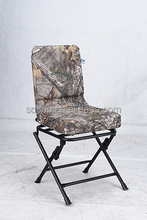 Swivel Blind Seat