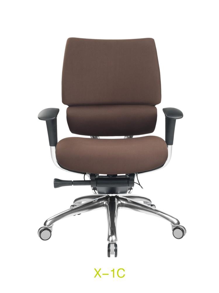 Mondo convenienza sedia da ufficio/tedesco sedie da ufficio/sedia da ufficio-Sedie da ufficio-Id ...