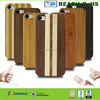 Good Service wood case for iphone