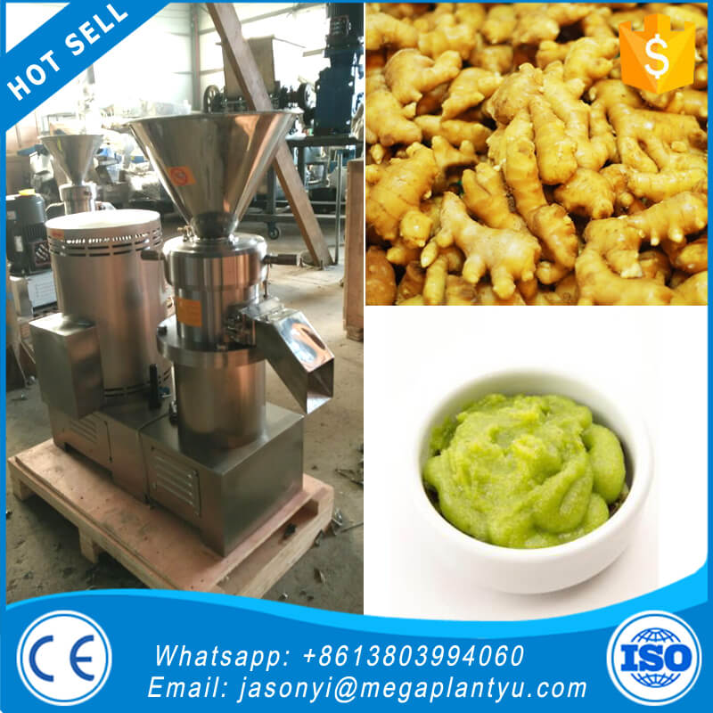 vegetable fruit grinding mill/ peanut colloid mill