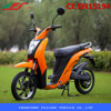Fujiang electric motorcycle with 48v 500w rear motor cheap price in China with EEC