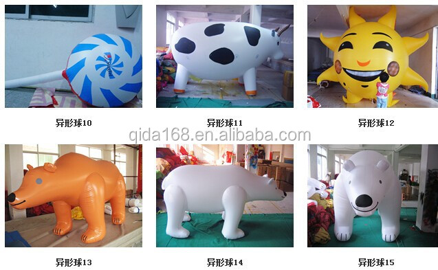 customized PVC inflatable advertising helium balloon/ inflatable sky balloon for sale
