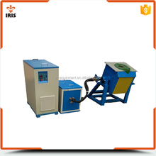 portable high frequency induction brazing/welding machine/ equipment for hard alloy