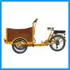 Front Loading Van Cargo Utility Tricycle 3 Wheels