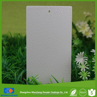 White Fine Texture Protective Coating