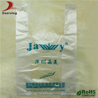 High Denstiy shopping packing plastic vest handle t-shirt bag