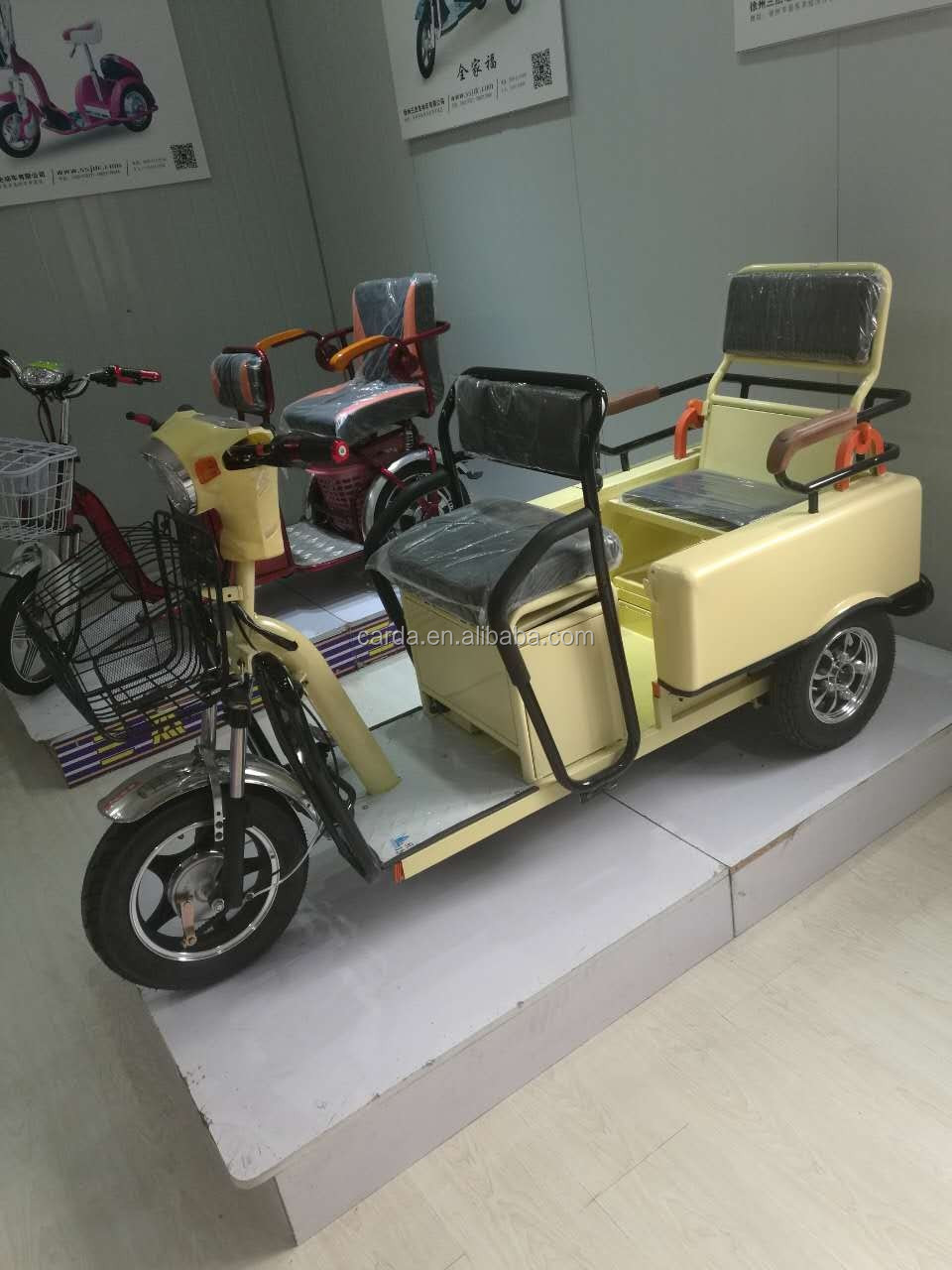 high specification electric scooter tricycle for adults/elderly