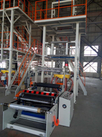 CE, ISO certified High speed plastic pe blown film extrusion machine