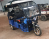 Bajaj Bike Photo/Bajaj auto rickshaw price three wheel Auto Rickshaw for sale