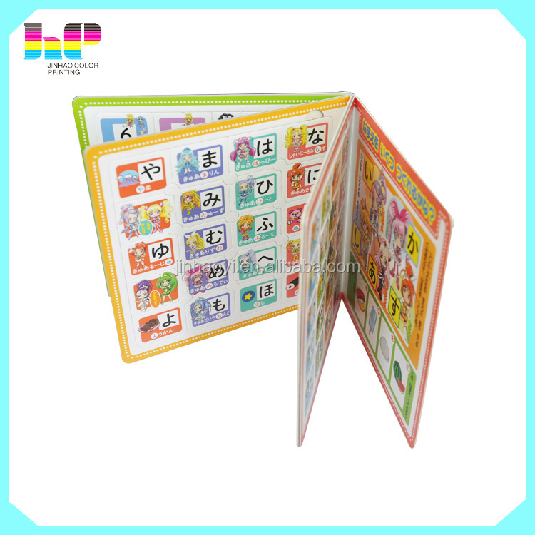Fancy and Cute Self-adhesive Sticker Book Children color book