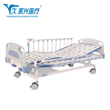Medical furniture ICU 5 functons hospital bed for patient
