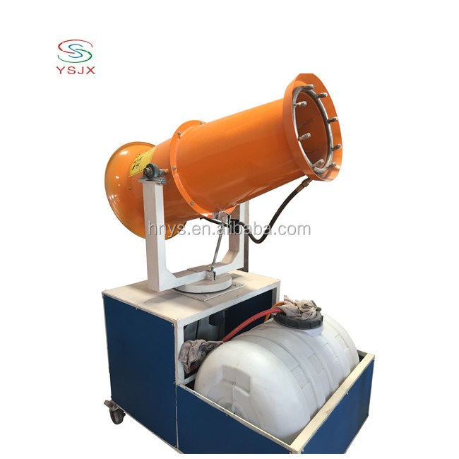 environmental protection water spray machine dust removal equipment