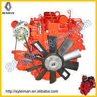 car engines for sale