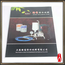 2013 New Cheap products magzine printing
