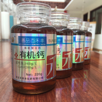 Organic Liquid Calcium Fertilizer