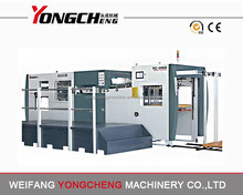 automatic corrugated box die cutting machine with stripping for paper bag