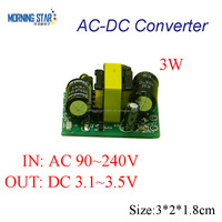 ac-dc swithcing power supply module 112v 115v 110v 220v 230v 240v ac to 3.3v dc 600ma voltage converter circuit board 600