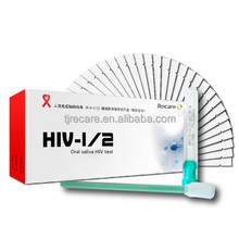 Easy Use Rapid Saliva oral medical rapid hiv test kit