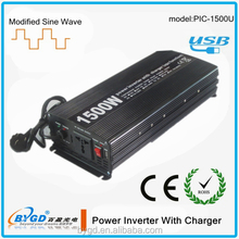 1500W USB ups power star inverter battery charger