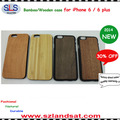 2015 New and wholesale bamboo case for iphone 6 wooden cases IPC363