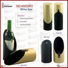 unique shape single bottle wine box