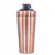 700ml Rose gold glazing protein shaker water bottles with engraving logos