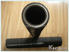 "High Pressure 3/8""to 2'' Hydraulic Rubber Hose SAE100 R12"