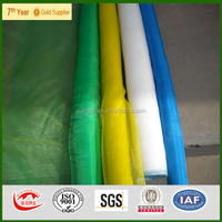 electric insect screen door and window/self-adhesive window screen