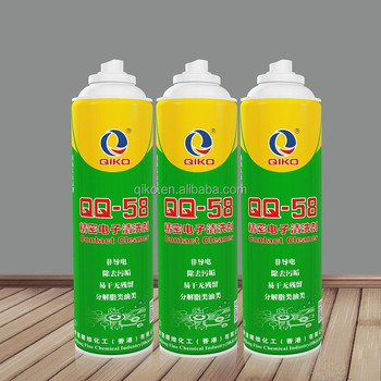 Household air conditioning cleaning agent / conditioning nursing agent/mold nursing agent