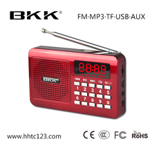 Bluetooth Speaker for the Old, FM Radio with Memory Card(KK61BT)