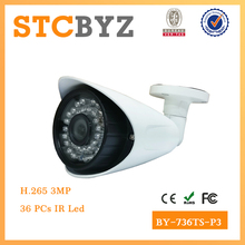 china outdoor 3 megapixel H.265 ip camera