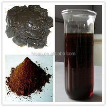 Feed Grade Squid Liver Oil