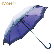 Buy best compact automatic windproof umbrella online