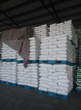 Feed Additives Choline Chloride/ 50%/60%/70% / 75% China Supplier