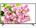 2017 television 32 inch wholesale